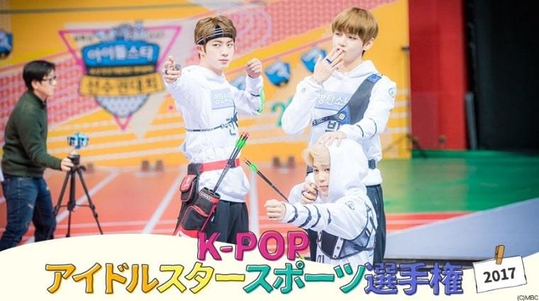 K-POPアイドルスタースポーツ選手権2017