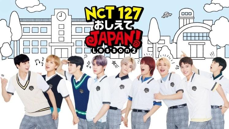 NCTおしえてJAPAN! シーズン2