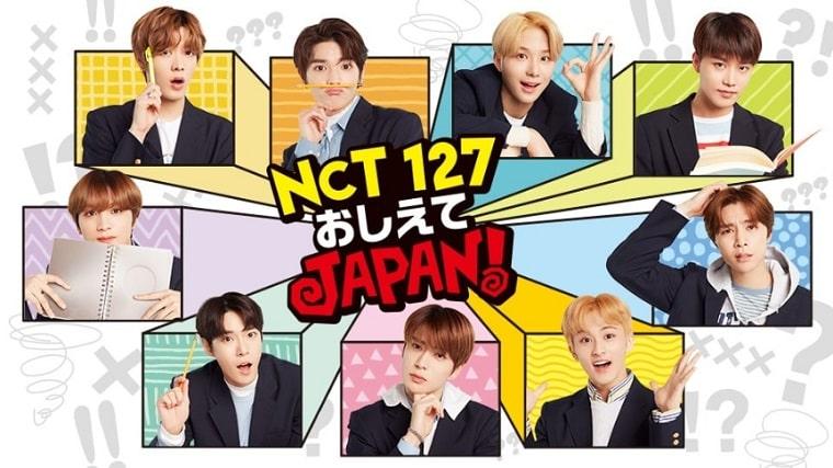 NCT127おしえてJAPAN!