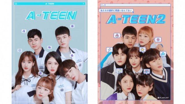 A-TEEN(シーズン1~2)