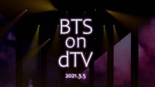 BTS on dTV